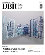 DBR No.304 동아 비즈니스 리뷰 (2020.09-1)  Dong-A Business Review September 2020 Issue 1