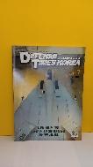 DEFENSE TIMES KOREA(디펜스 타임즈 코리아(2014/07)