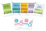 5세 누리과정에 기초한 어린이집 프로그램 (7권)