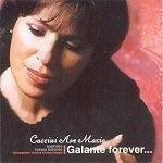 Inessa Galante / 갈란테 포에버 - 카치니 : 아베마리아 (MSCD9036)