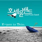 [미개봉] 호세윤 밴드 / K-Jazz Is This (Digipack)