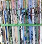 일러스트 세계명작 전25권(본책24권+해설서1권)