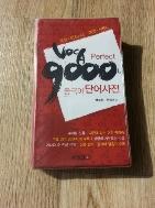 VocA Perfect 9000 중국어 단어사전 ,유학.비즈니스.여행.HSK