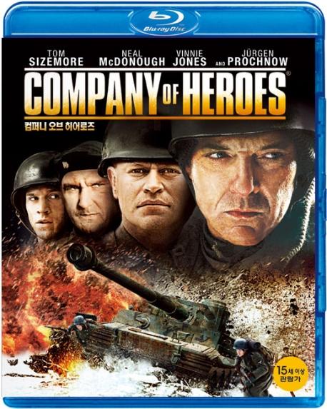 (블루레이) 컴퍼니 오브 히어로즈 (Company Of Heroes)