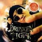 드렁큰 타이거 (Drunken Tiger) / 1집 - Year Of The Tiger
