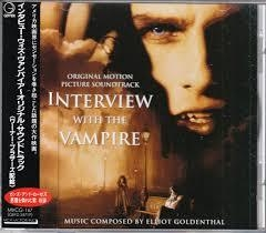 [일본반] O.S.T - Interview With The Vampire