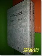 동양불교문화사(명문당)