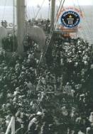 마리너스의 기적의 배 - 흥남 철수 당시 14000명의 피난민을 구출한 메러디스 빅토리 호와 생명 자유 사랑의 이야기 한척의 배로 가장 많은 생명을 구출한 기네스북 세계 최고기록 개정1판 1쇄