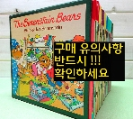 The Berenstain Bears 60종 세트 (Paperback 60권)  //ㄱ3
