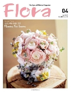 플로라 Flora 2015년 4월호