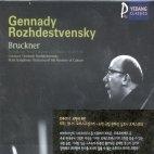 Gennady Rozbdestvensky / Bruckner : Symphony No.8 (YCC0047)