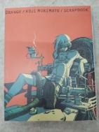 Koji Morimoto Scrapbook