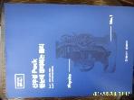 MD 단기 / 2018대비 신우성 Pack 한눈에 정리하는 물리 (PEET 단기 물리 NO 1) / 신우성 편저 -아래참조