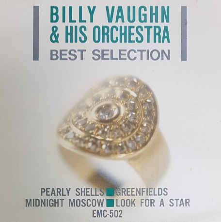 [일본반] Billy Vaughn And His Orchestra - Best Selection