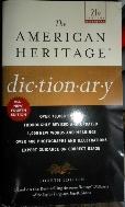 The American Heritage Dictionary- Paperback, 4th   /새책수준 /사진의 제품  ☞ 서고위치:Ry 3 *[구매하시면 품절로 표기됩니다.]
