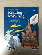 Reading & Writing /(고등학교 영어 교과서/양현권 외/능률/2020년)