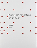 Display, Commercial Space & Sign Design, Vol. 38   (ISBN : 9784897376615)
