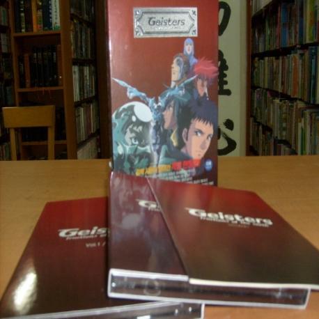 [한정판 소장품 DVD] 가이스터즈 Collector's Edition 1 (4disc): 특별 한정판