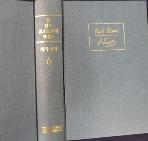 칼 맑스 프리드리히 엥겔스 저작선집 (6)  ISBN 8985022087  /사진의 제품   / 상현서림  ☞ 서고위치:MA 1  *[구매하시면 품절로 표기됩니다]