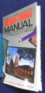 The medium-format manual: Quality photography with roll-film cameras Hardcover  9780855337148 / 사진의 제품    / 상현서림  ☞ 서고위치:MW 3 *[구매하시면 품절로 표기됩니다]