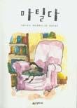 시공주니어문고 독서레벨 3 시리즈 총48권세트 ///3328