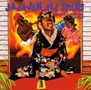 [일본반] Jajajah All Stars - Sings Japanese Songs