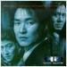 [CD] 쉬리 - O.S.T.