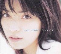 Rina Chinen / Growing (수입)