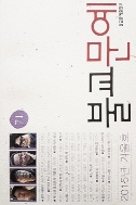 불교문예 2015년 겨울호 통권 71호