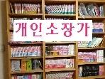 행정학개론(김규정)