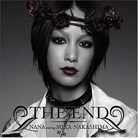 NANA Starring Mika Nakashima - The End (홍보용 음반)