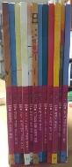 웅진다책 어린이 지식그림책 통 문화,예술(1~12권)    케이스있음