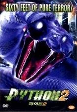 파이톤2 (Python 2)