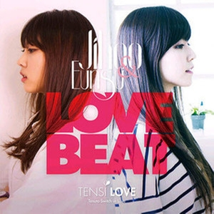 [중고] 텐시 러브 (Tensi Love) / Love Beat