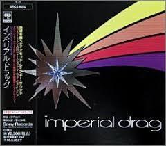 [일본반] Imperial Drag - Imperial Drag