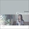 Eishu / Cinema (미개봉)