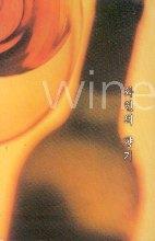 THE SCENT OF WIN/ 와인의 향기 [개봉 / 미사용 음반]
