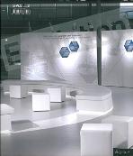 Exhibition (Space, Series 2)   (ISBN : 9789881887443)