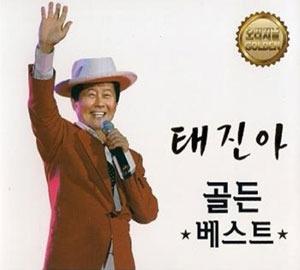 [미개봉] 태진아 / 골든 베스트 (2CD)