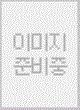 한국 정치사 논쟁