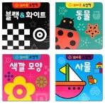 꼬마손 초점책 세트 - 전4권