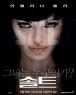 솔트(1disc)-렌탈용