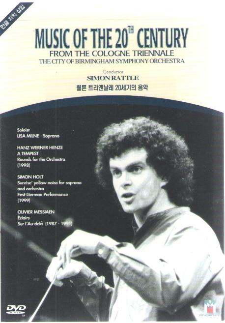 Music of the 20th Century COLOGNE MUSIC TRIENNALE : Simon Rattle 쾰른 뮤직 트리엔날레 : 사이먼 래틀
