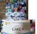 천재교육 잉글리쉬 Cake 영어 단행본 -12 내용꼭 확인