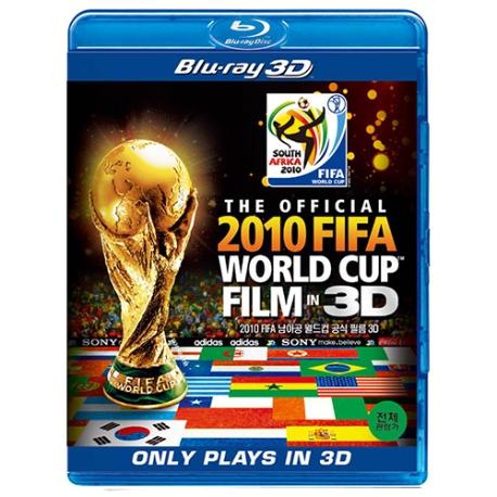 (블루레이) 2010 FIFA 남아공 월드컵 공식 필름 3D (Official 2010 FIFA World Cup Film In 3D)