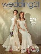 웨딩21 2019년-8월호 (wedding21) (신194-6)