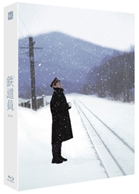 [블루레이] 철도원 (鐵道員: ぽっぽや / Poppoya) [히로스에 료코]  / (미개봉)[렌티큘러/한정판] 킵케이스자켓2종+32p.소책자+포토카드5종/아웃케이스