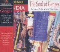 [미개봉] Benares Folk Music Ensemble / The Soul Of Ganges (민속음악 인디아: 갠지스)