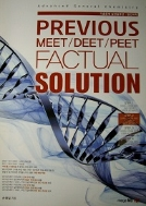 일반화학 Previous M/D/P Factual Solution