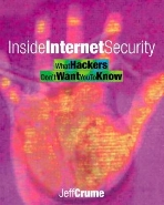 Inside Internet Security : What Hackers Don't Want You to Know (Paperback)